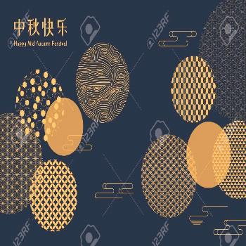 Abstract card, banner design with traditional patterns circles representing full moon, Chinese text