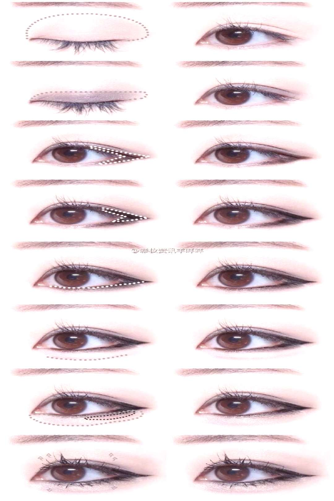 Korean makeup tutorials - There is certainly help for dark circles within the eyes. Work with a lig